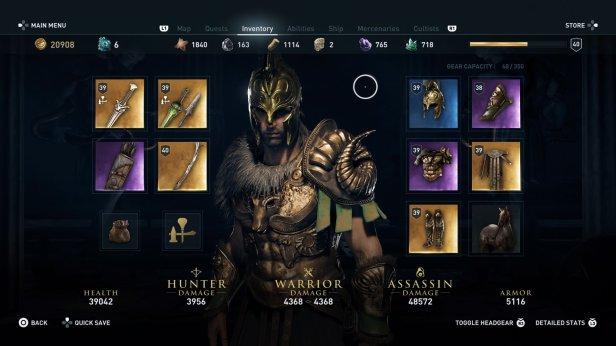 Alexios-Inventory